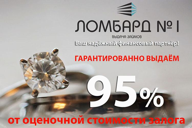 95-ocenka-сайт