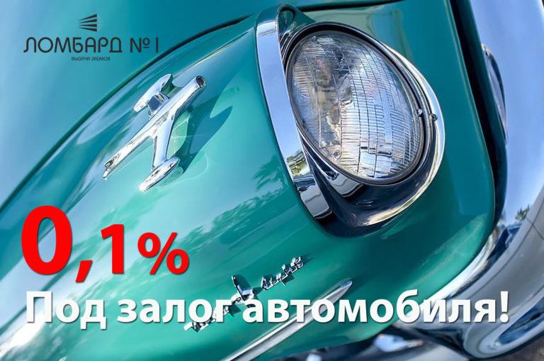 01procent_akcija1