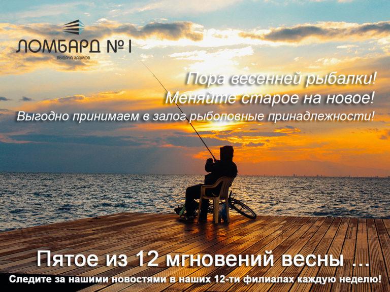 12_mgnovenij_vesni_5_12