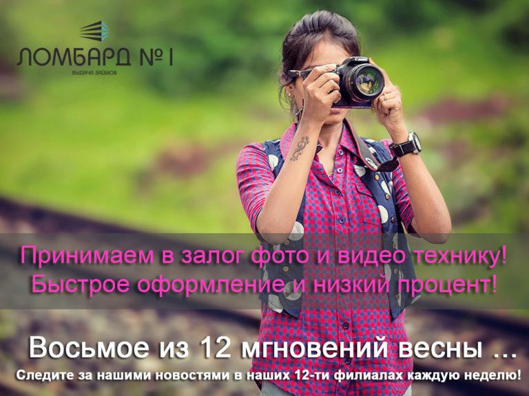 12_mgnovenij_vesni_8_2_12