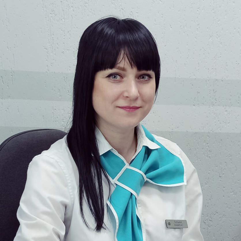 Мутица Татьяна Александровна